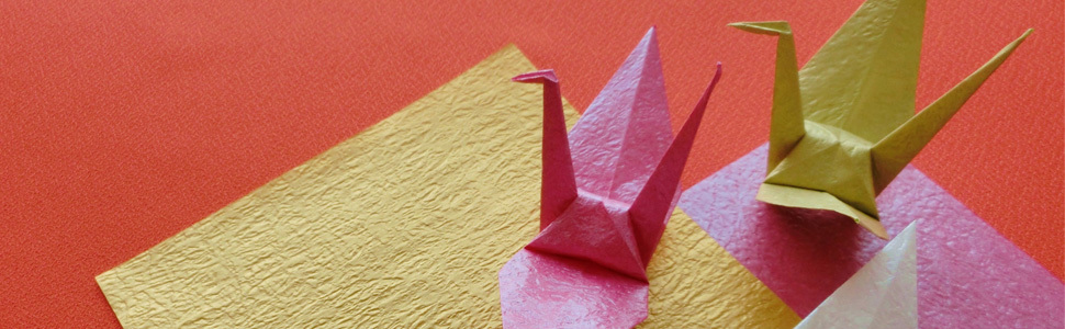 Japan Centre - Buy Japanese Origami Online