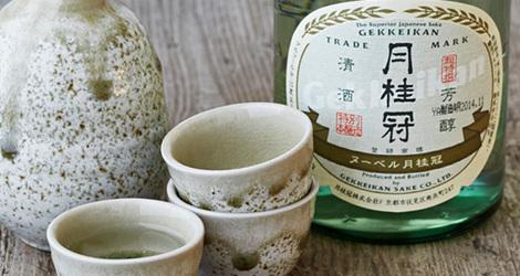 Jc sake 970 300