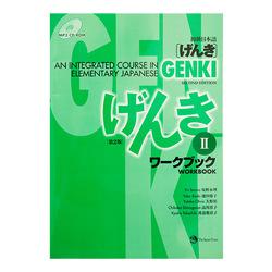 10148 genki ii workbook