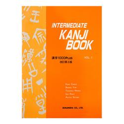 21 intermediate kanji book 1