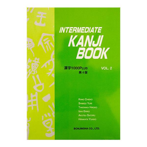 22 intermediate kanji book 2