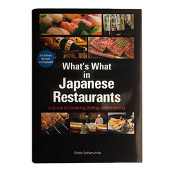 10250 whats what japanese restaurants