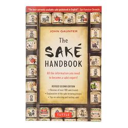 10258 sake handbook