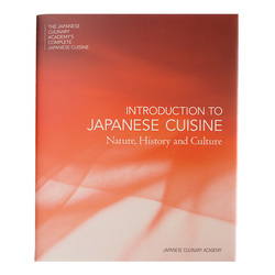 10262 introduction japanese cuisine
