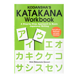 10286 kodansha katakana workbook
