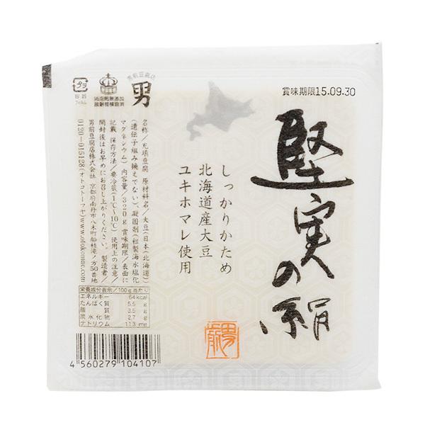 6706 otokomae rugged boy tofu