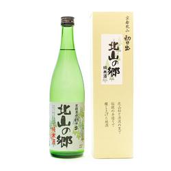 10412 kitayama no sato 1