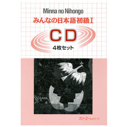 11 minna 1 cd set