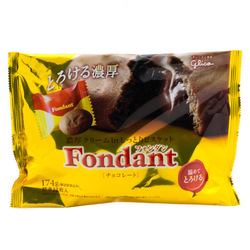 10779 glico fondant chocolate cookies