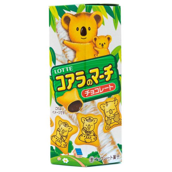 534 koalas march chocolate