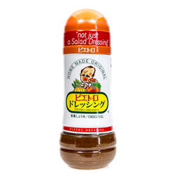 994 pietro soy sauce dressing