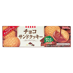 11003 furuta chocolate cream biscuits side
