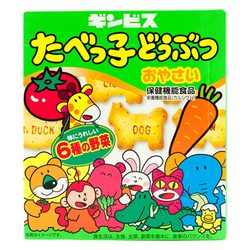 11012 tabekko vegetable animal biscuits