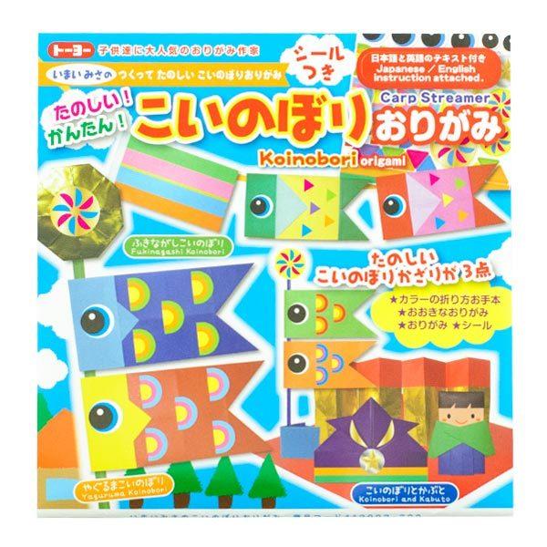 10995 koinobori origami kit