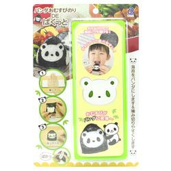 11127 arnest nori panda cutter softener