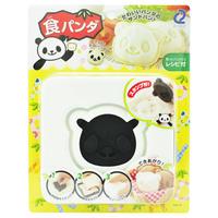 Panda Shaped Sandwich Parcel Maker