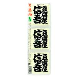 11163 otokomae shingo tofu
