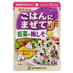 4615 tanaka greens plum perilla furikake