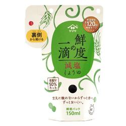 11360 yamasa reduced salt fresh soy sauce
