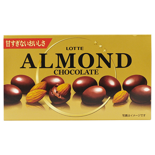 Japan Centre - Lotte Almond Chocolates - Chocolate