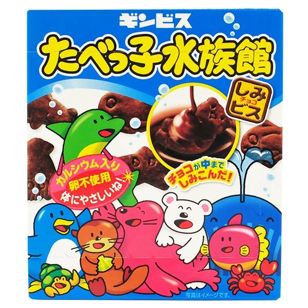 5034 tabekko chocolate biscuits