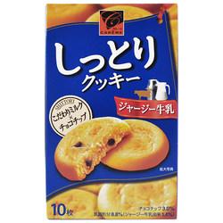 5219 kabaya jersey milk cookies