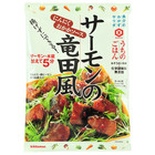11960 kikkoman fried salmon mizuna sauce mix