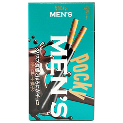 11966 glico pocky handy mens