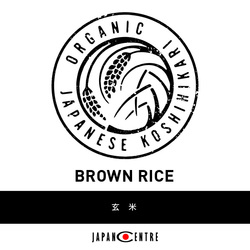 Organic brown rice 600 600