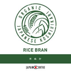 Organic rice bran 600 600
