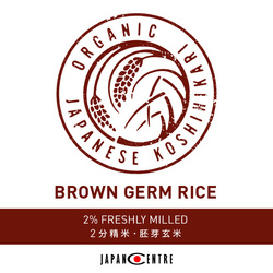 Organic 2 rice 600 600