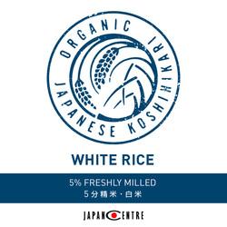 Organic 5 rice 600 600