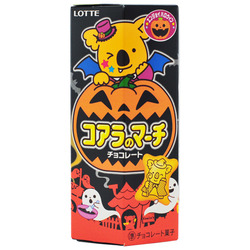 12082 halloween koala march single