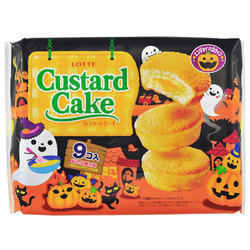 12091 halloween custard cake