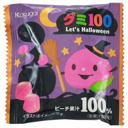 12093 halloween kasugai gumi