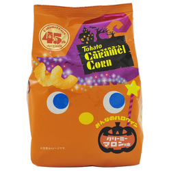 12094 halloween caramel corn marron