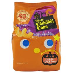 12094 halloween caramel corn marron