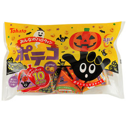 12096 halloween lotte poteko multi pack