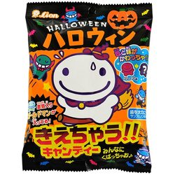 12102 halloween lion colour change candy