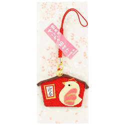 12248 rooster in pen keychain red yellow