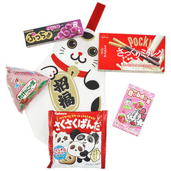 12487 festive lucky cat snack set