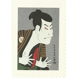12585 ukiyoe kabuki actor greeting card