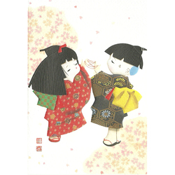 12597 boy and girl greeting card