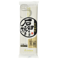 12677 shiraishi stone ground soba