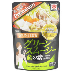 12685 green smoothie nabe