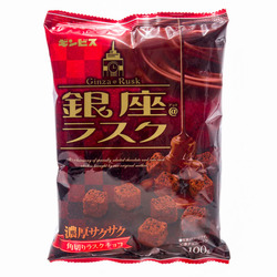 12799 ginbis ginza rusk chocolate biscuits