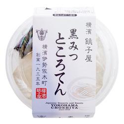 12794 choshiya black sugar tokoroten noodles