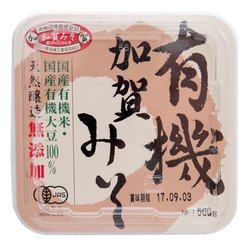 12789 kagamiso additive free red miso