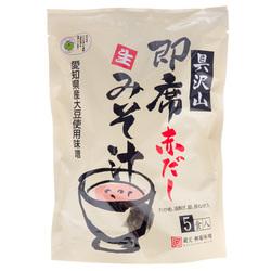 12788 noda miso company instant raw miso soup