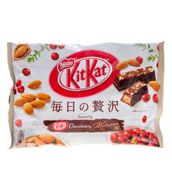 12816 nestle kitkat mini share pack everyday luxury moleson chocolate